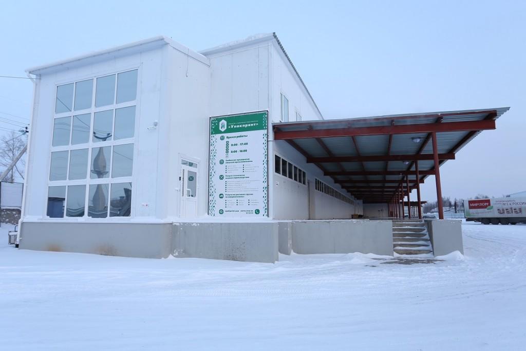 Аквилон Вологда - дополнительные офисные площади